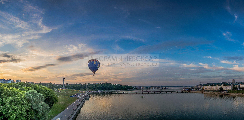 Воздушный шар над Чебоксарским заливом (№546)