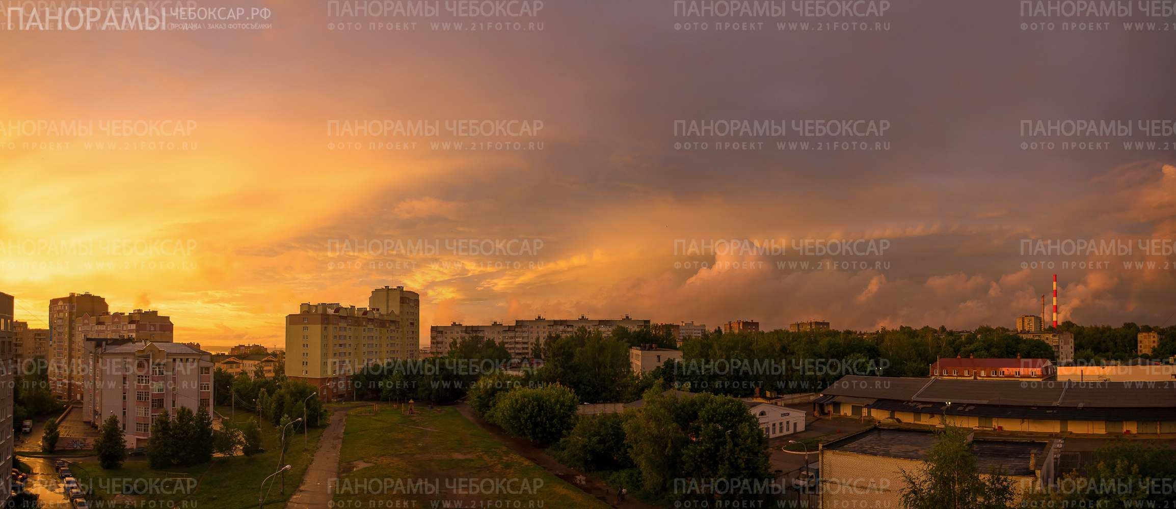 Закат после ливня