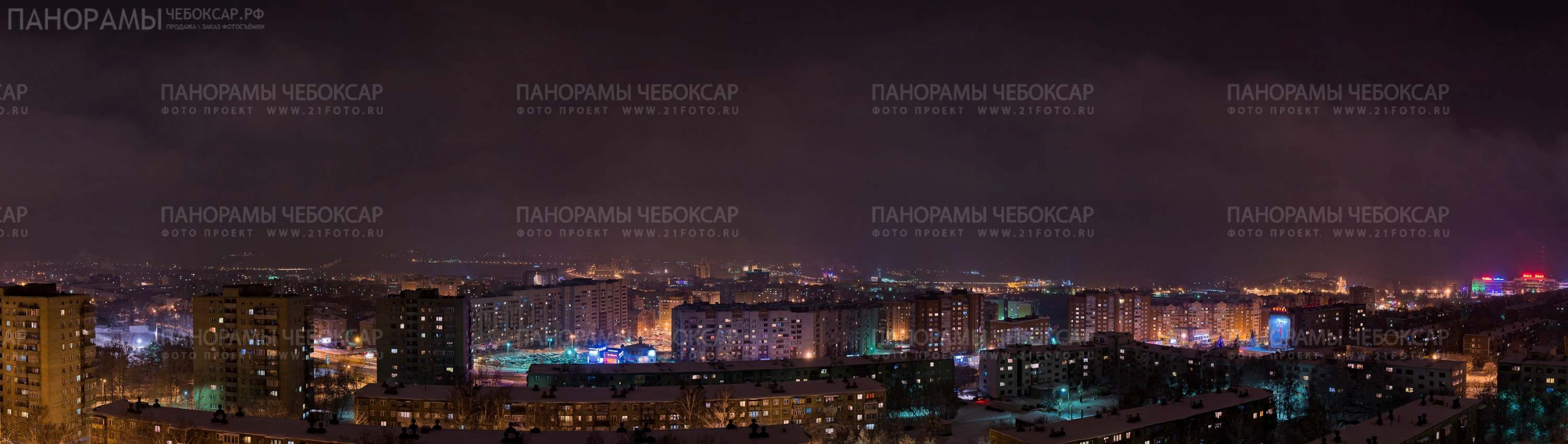 Ночные Чебоксары зимой в туман — центр города