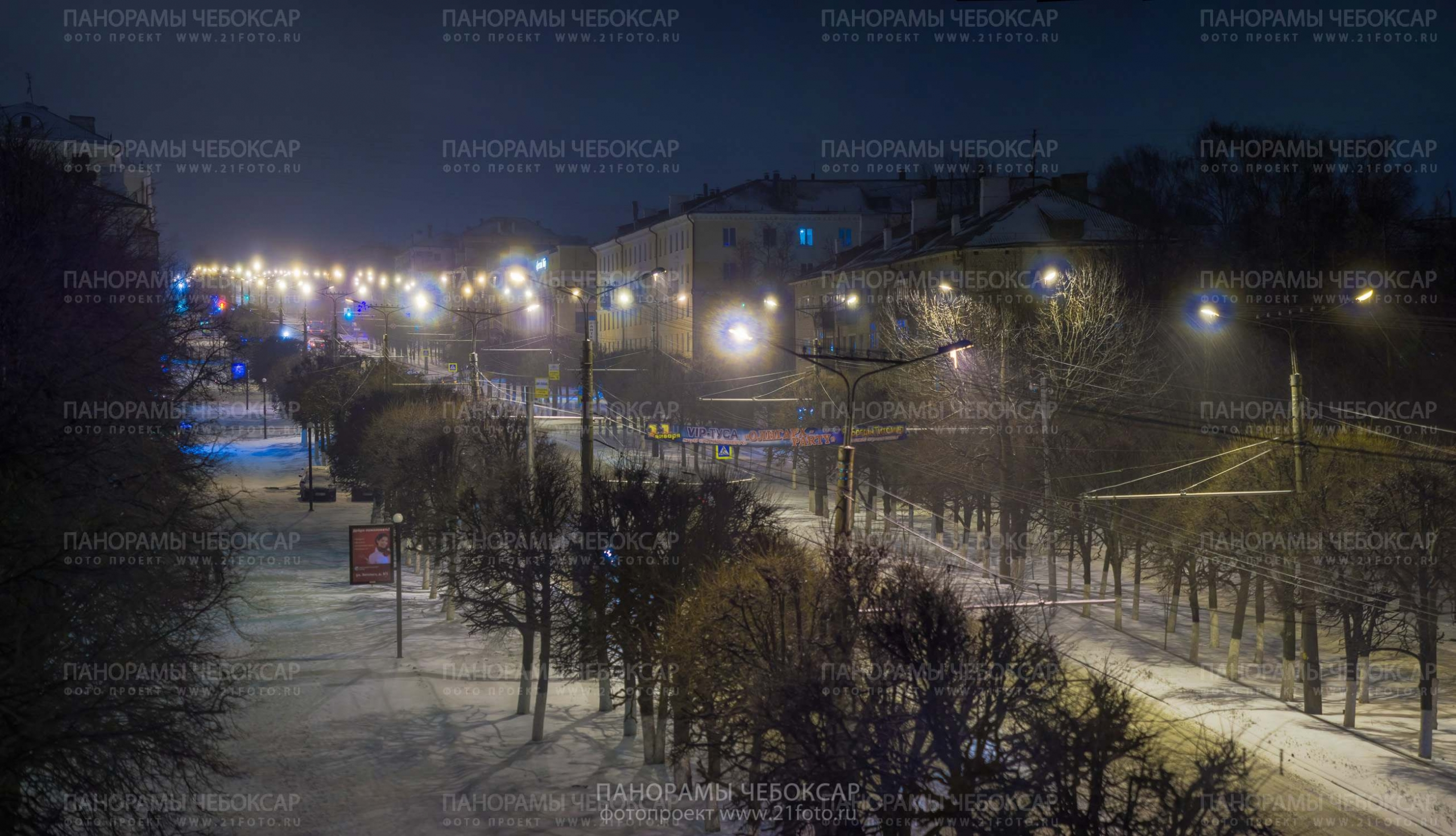 Снежный проспект Ленина