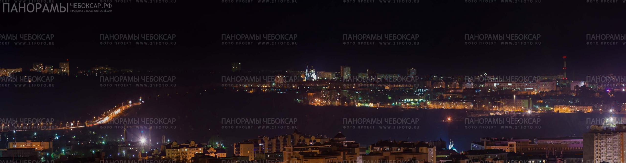 Весенний вид ночью на центр Чебоксар с северо западный район