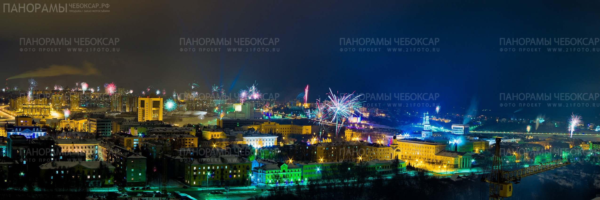 Новый год в Чебоксарах II