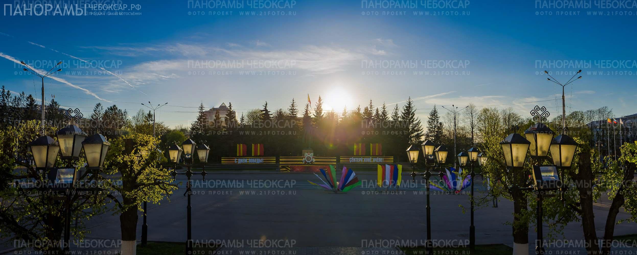 Площадь республики перед 9 мая
