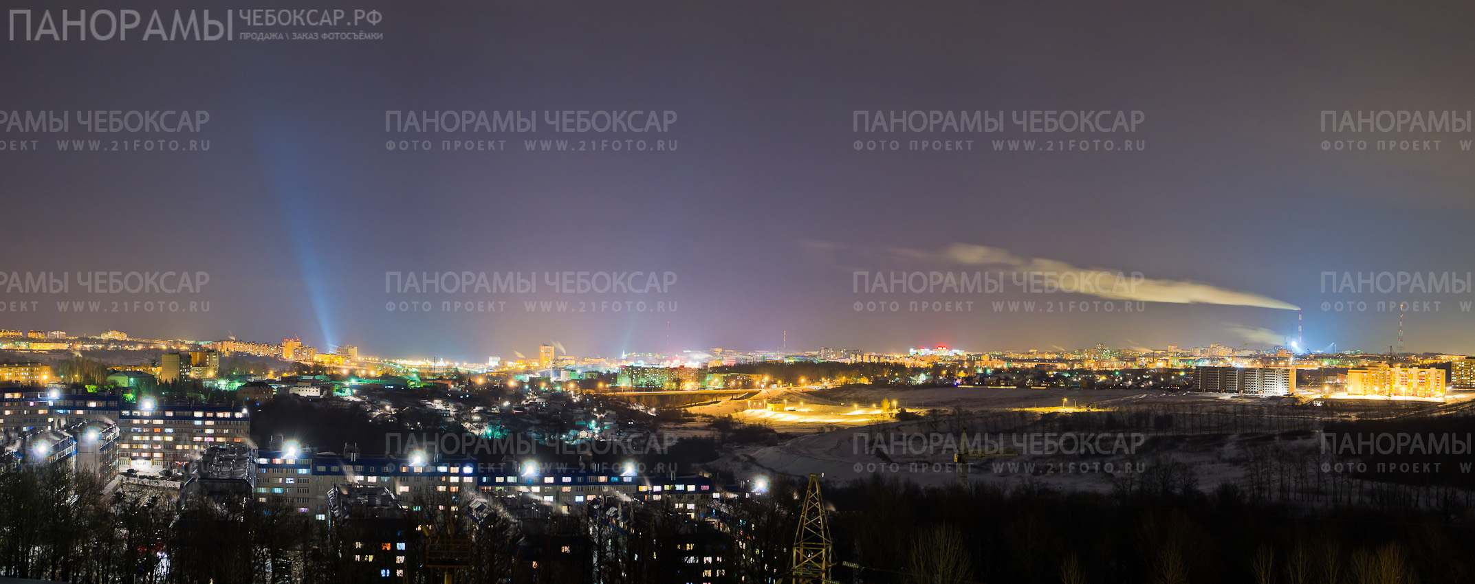 Вид на центр Чебоксар с дома в  Юго-Западном районе
