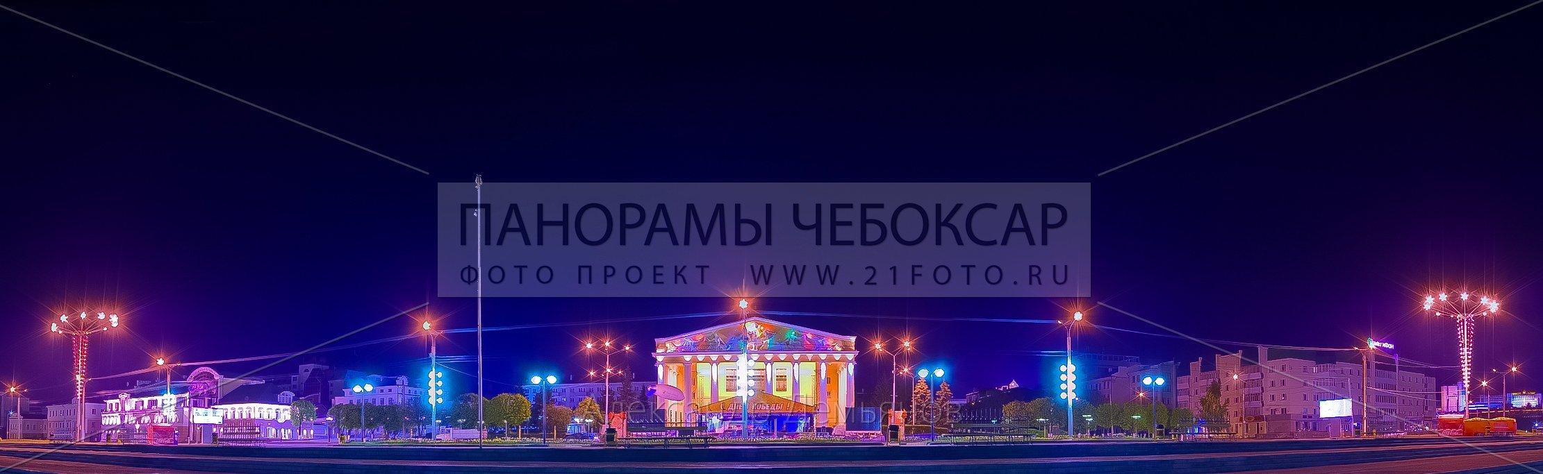 фото панорама Чебоксарская Красная площадь ночью (№5)