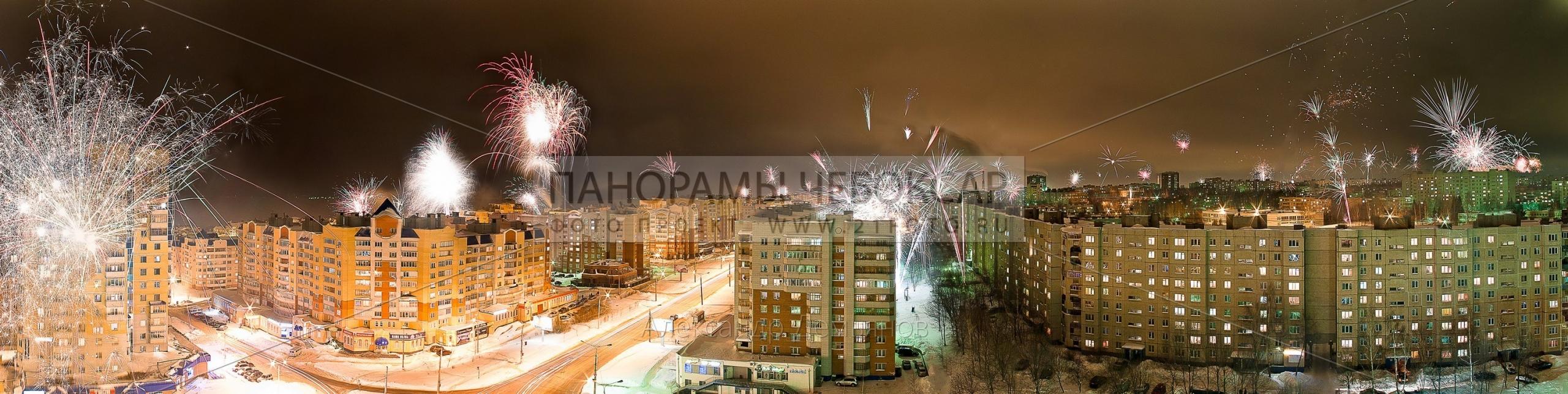 Фото-панорама новогодних фейерверков в Чебоксарах