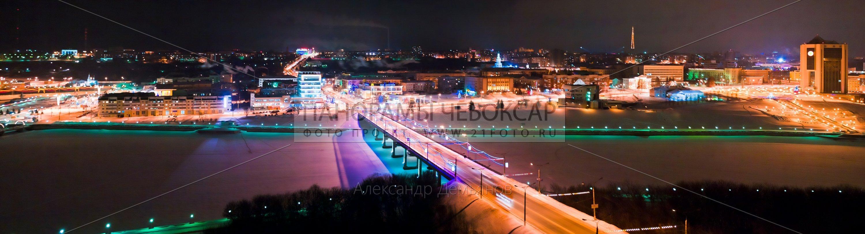 Фото-панорама Чебоксарского ночного залива зимой, вид на московский мост и дом мод