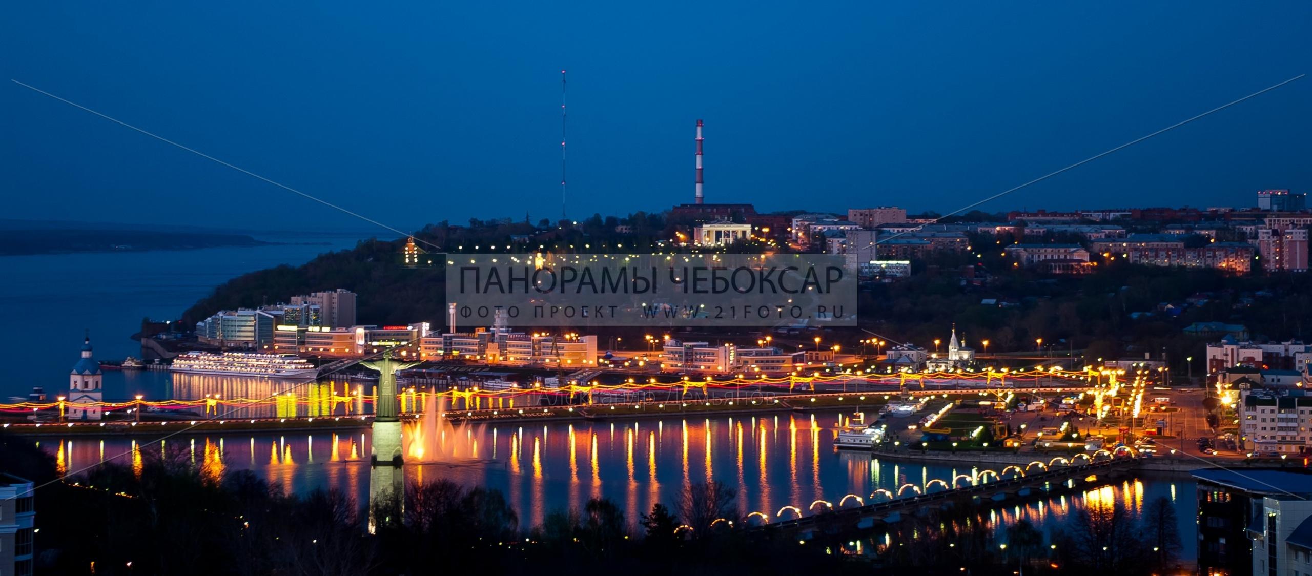 Фото Чебоксарского залива и дорога к храму весной