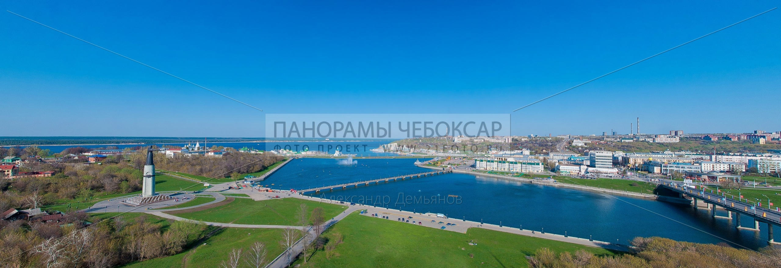 Фото панорама Чебоксарского Залива Летом