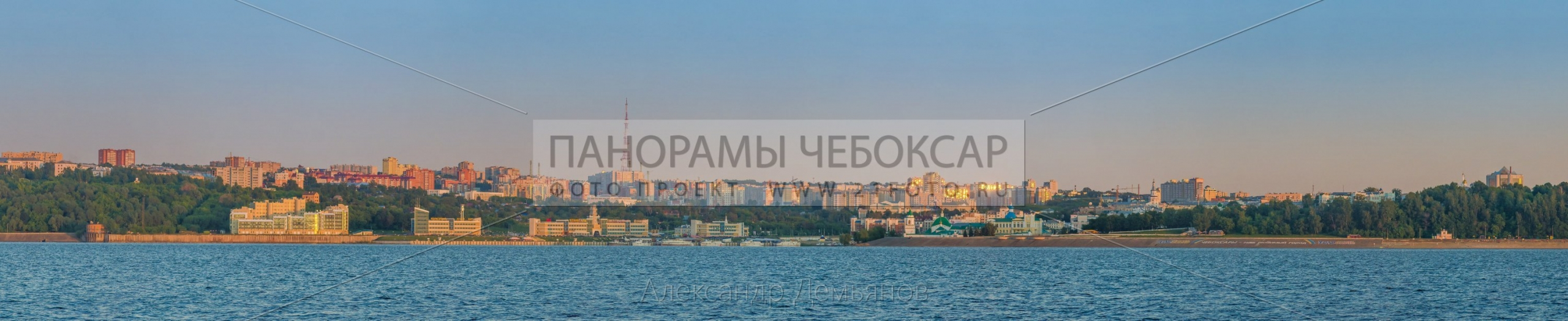 Закат с Чебоксарского заволжья