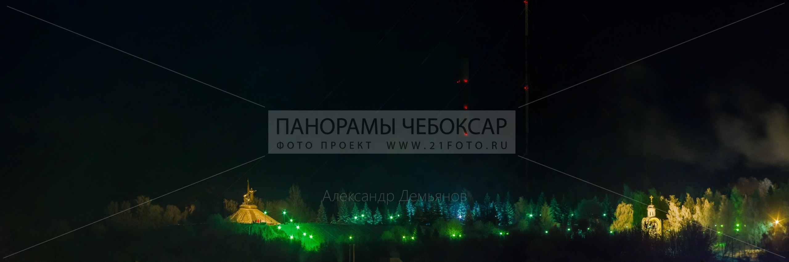 Монумент Воинской Славы зимой