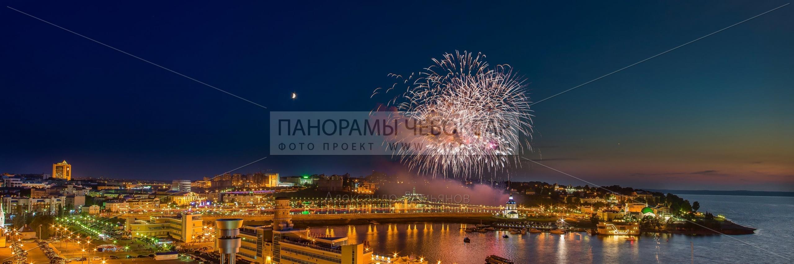 Фестиваль салютов Чебоксары 2015