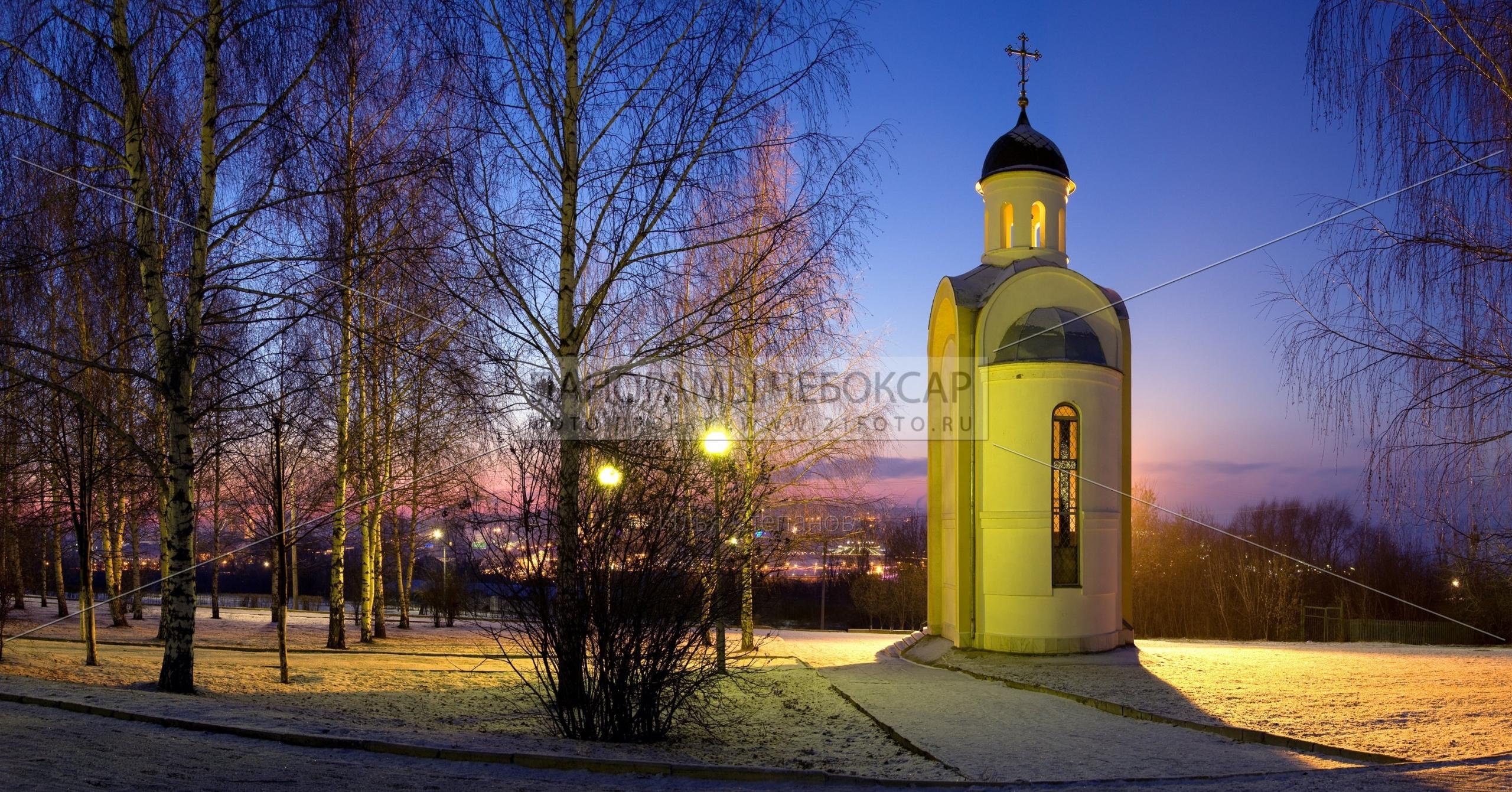 Храм-часовня Иоанна Воина Вид №2 Илья Степанов — Чебоксары