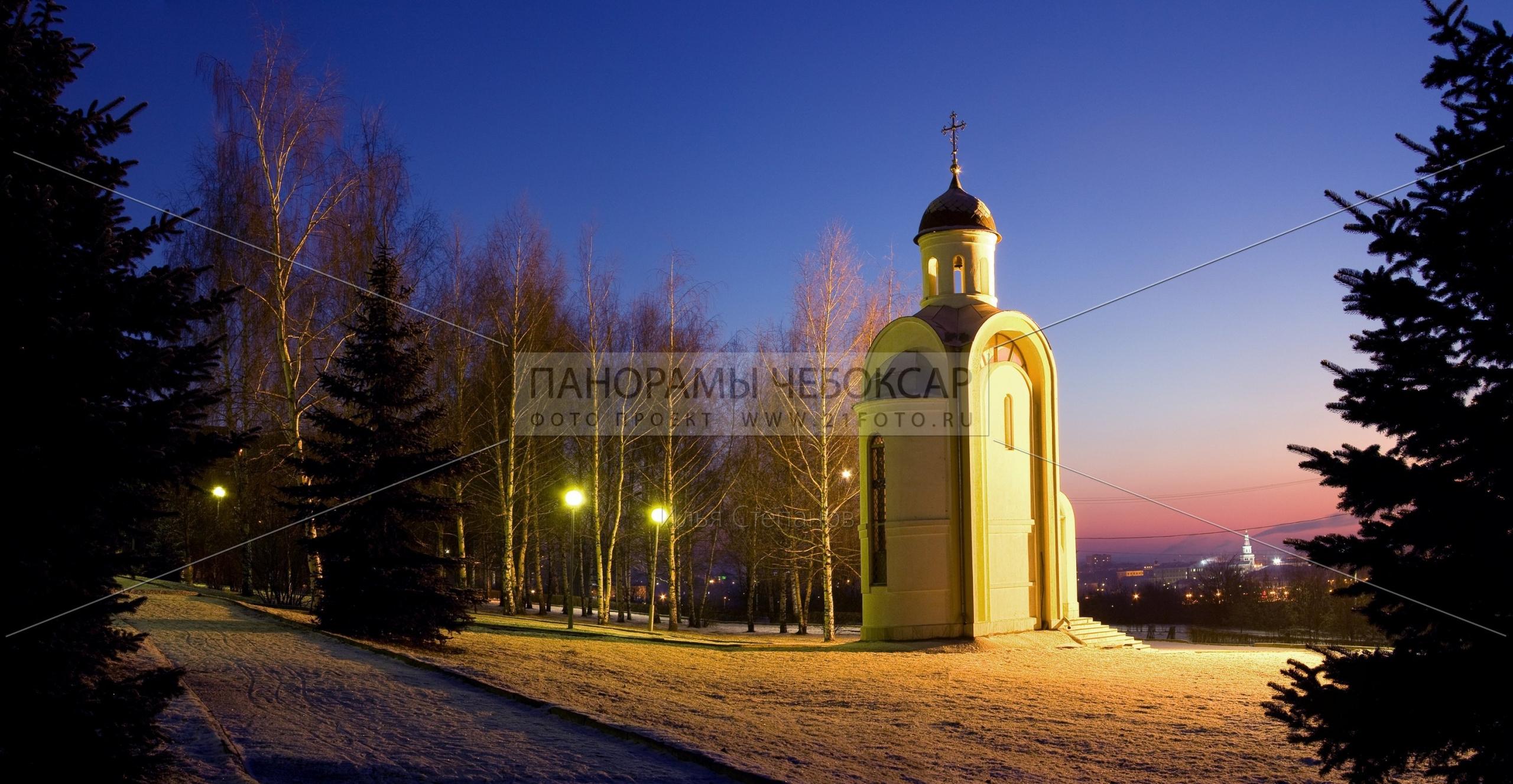 Храм-часовня Иоанна Воина Вид №1 — Илья Степанов — Чебоксары
