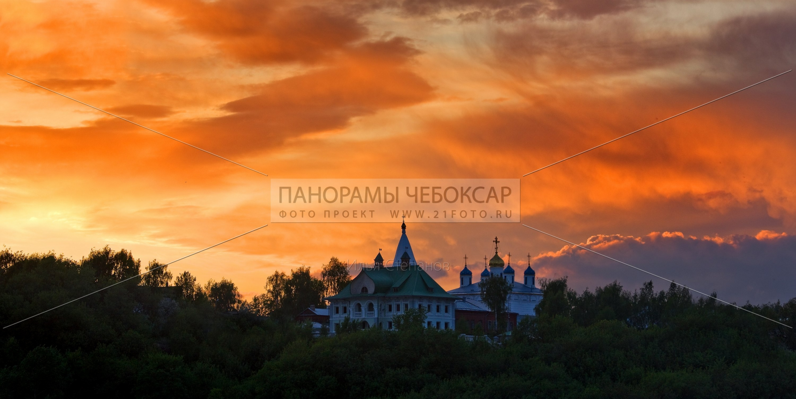 Огненнй закат — Илья Степанов — Чебоксары