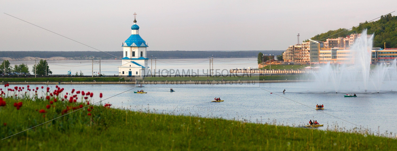 Залив и Успенская церковь — Илья Степанов — Чебоксары