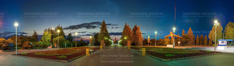 Ночь в парке победы