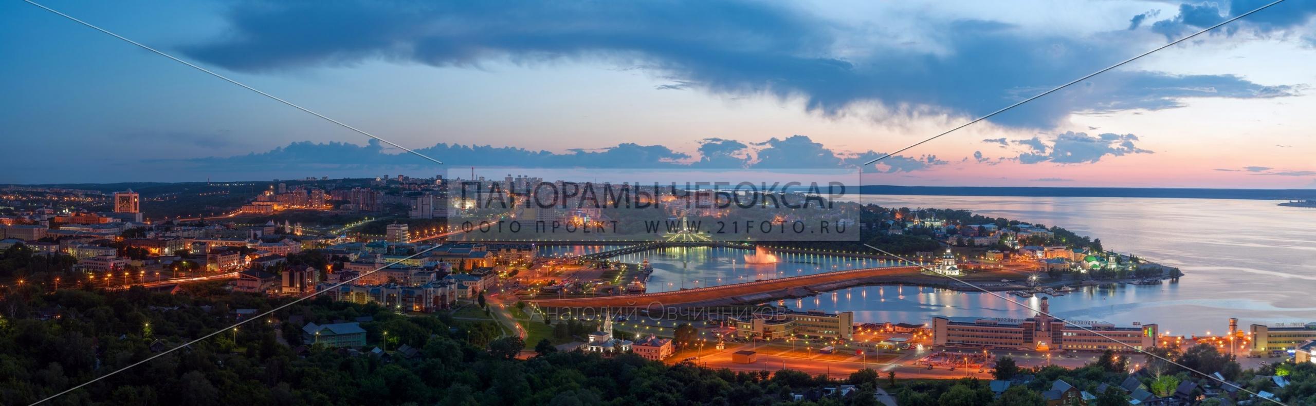 Закат в центре города Чебоксары
