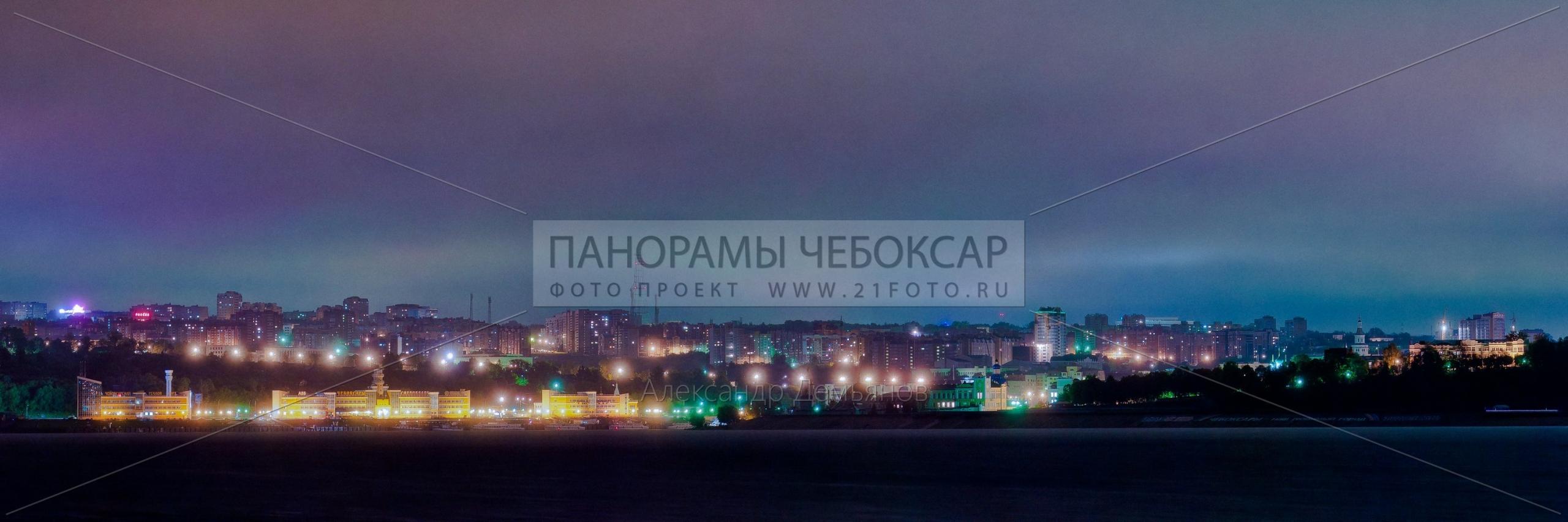 фото-Панорама города Чебоксары с набережной ночью с левого берега реки Волга