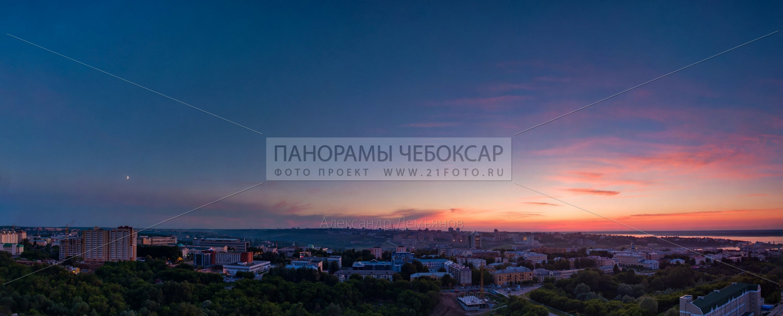 Центр города Чебоксары солнце на горизонте