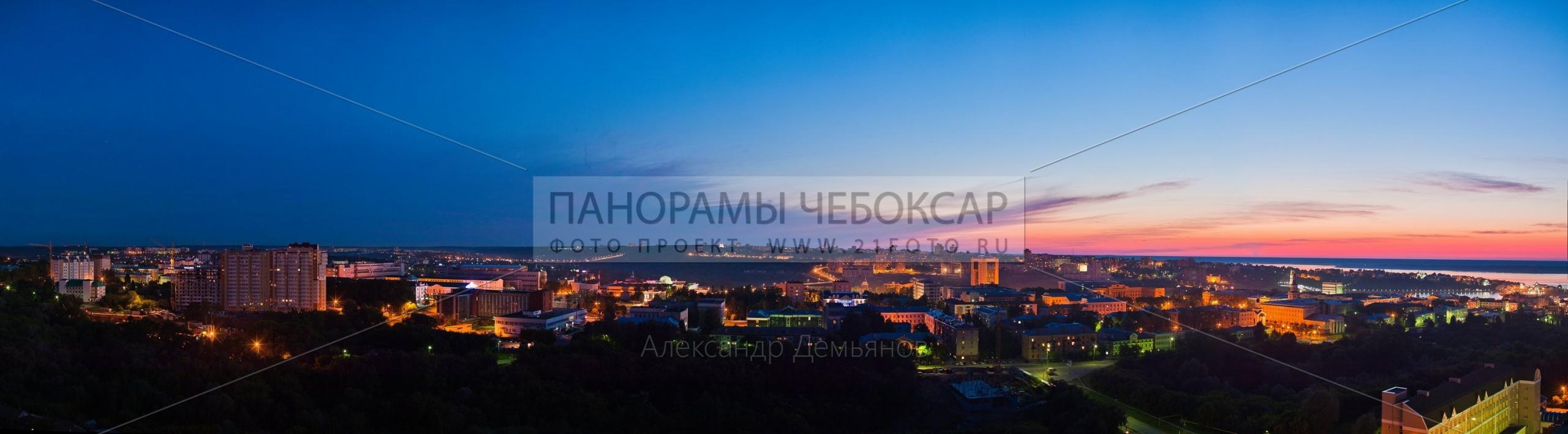 Центр города Чебоксары закат
