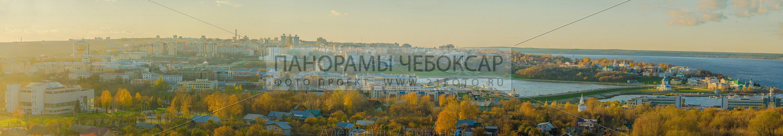 157 мегапиксел — Осенняя панорама Чебоксарского залива