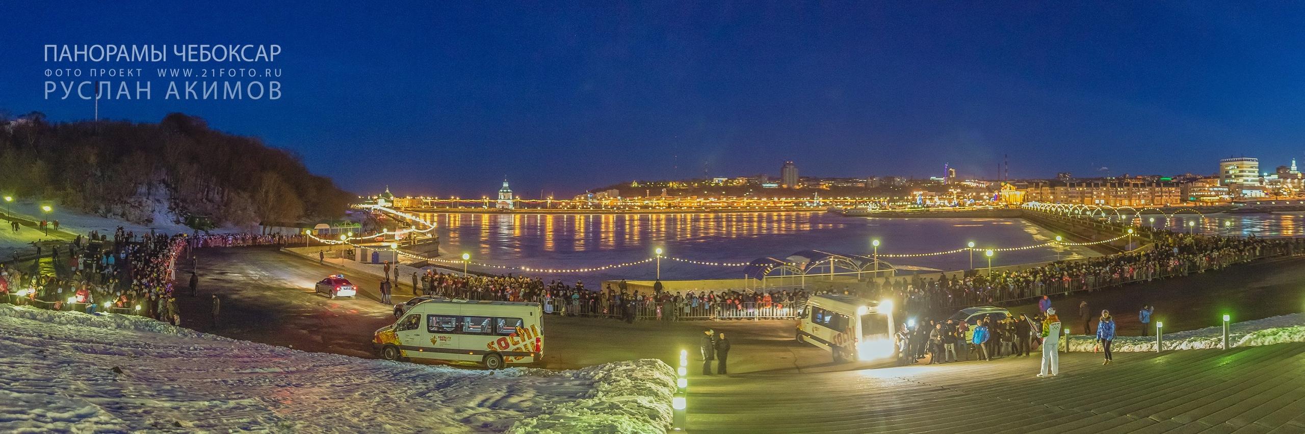 Олимпийский огонь около Чебоксарского залива