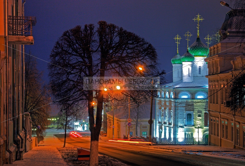 Улица Константина Иванова — Илья Степанов — Чебоксары