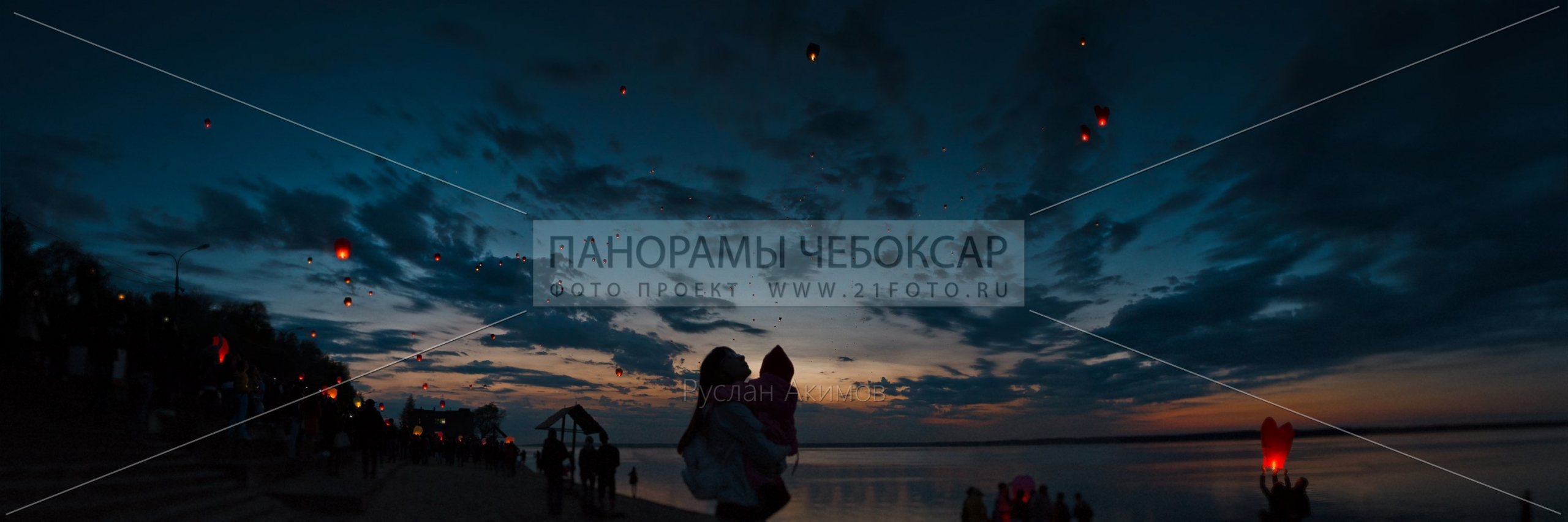 Запуск Небесных фонариков «Первый Весенний Мыльный вечер»
