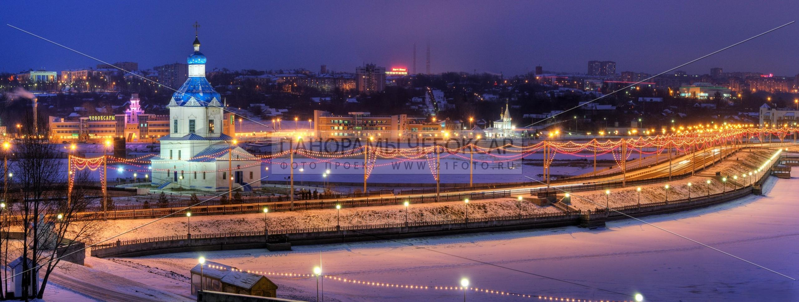 Дорога к храму зимним вечером, Илья Степанов — Чебоксары