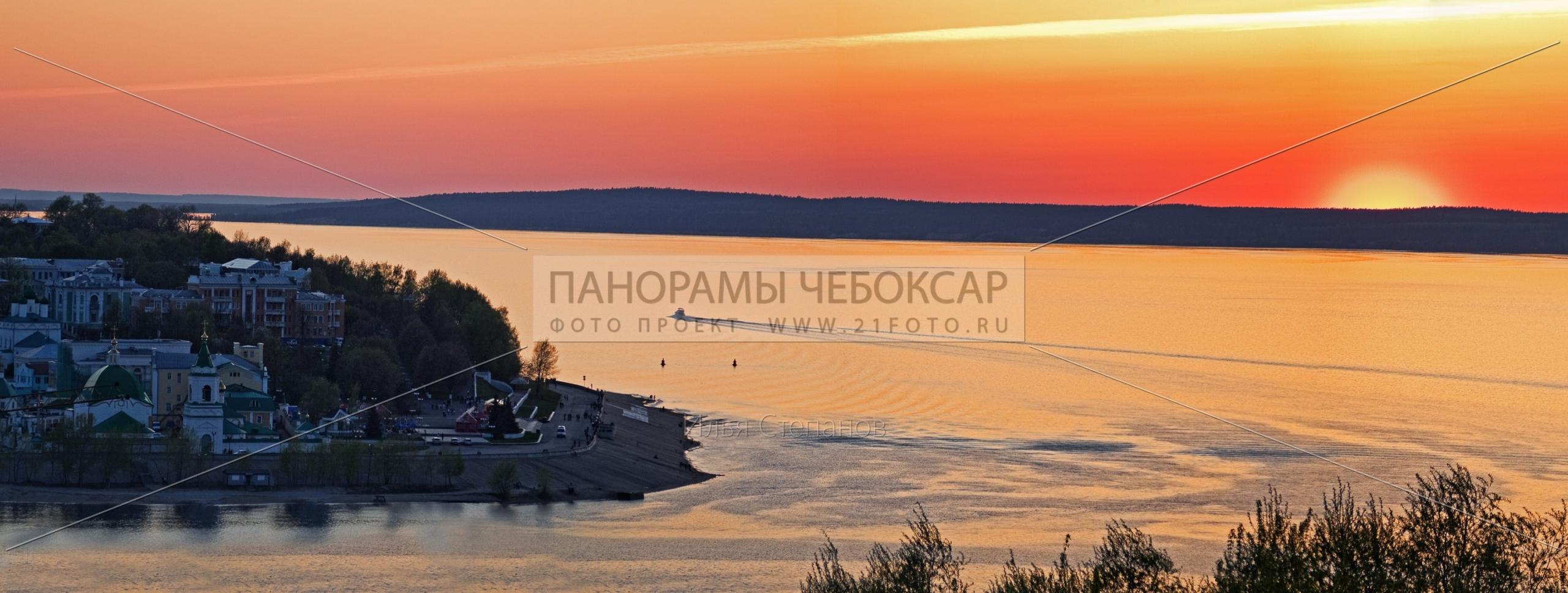 Закат за Волгой — Илья Степанов — Чебоксары