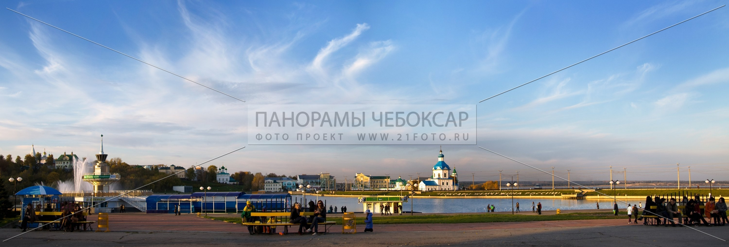 Красная площадь Илья Степанов — Чебоксары