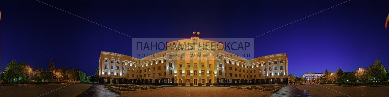 Фото панорама Дом правительства Чувашской Республики (№3)
