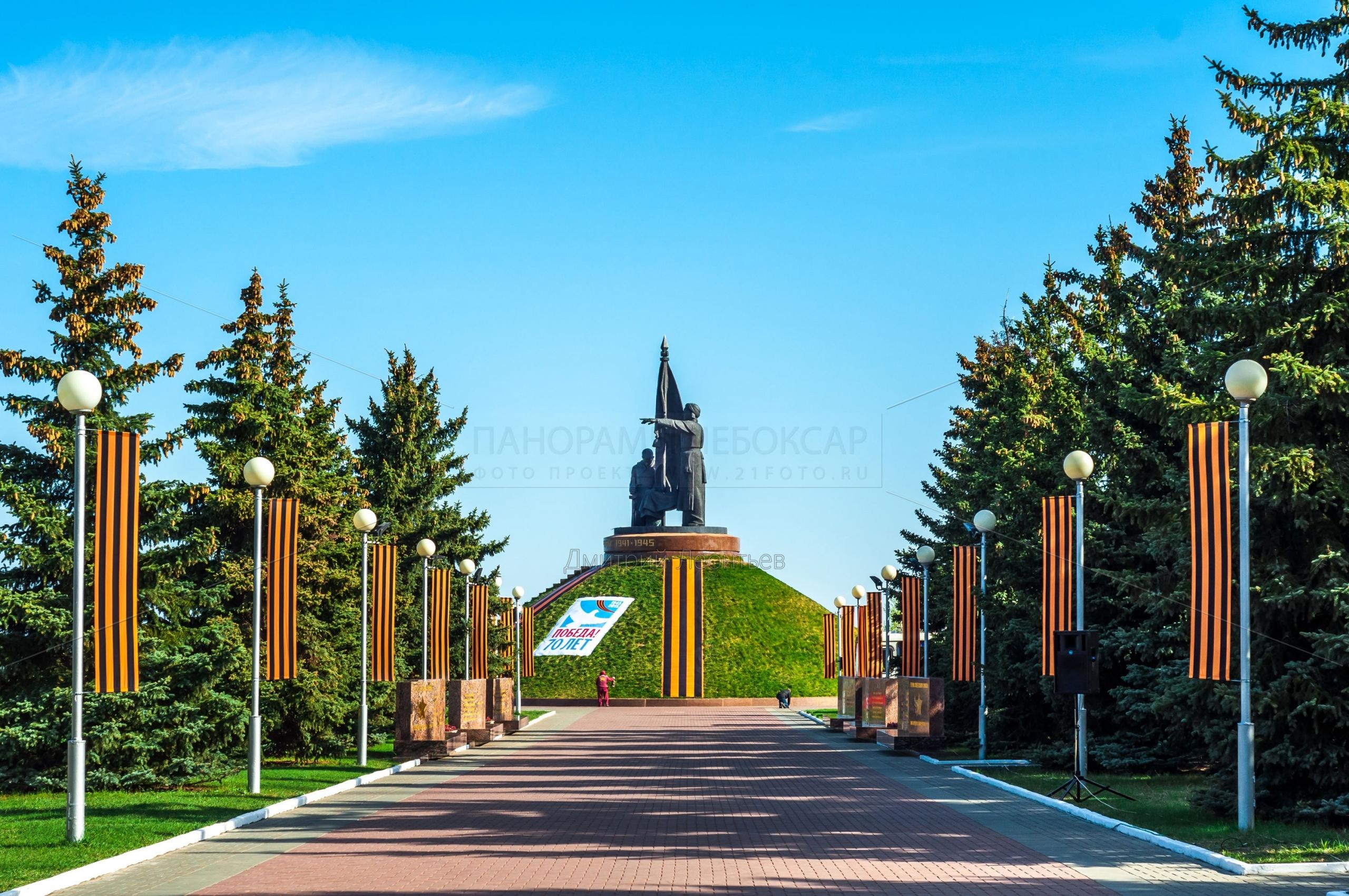 Монумент Воинской Славы. Май 2015