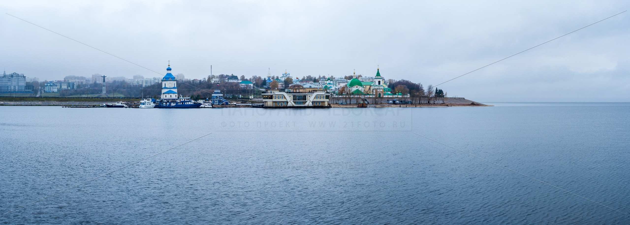 Осень в Чебоксарской бухте