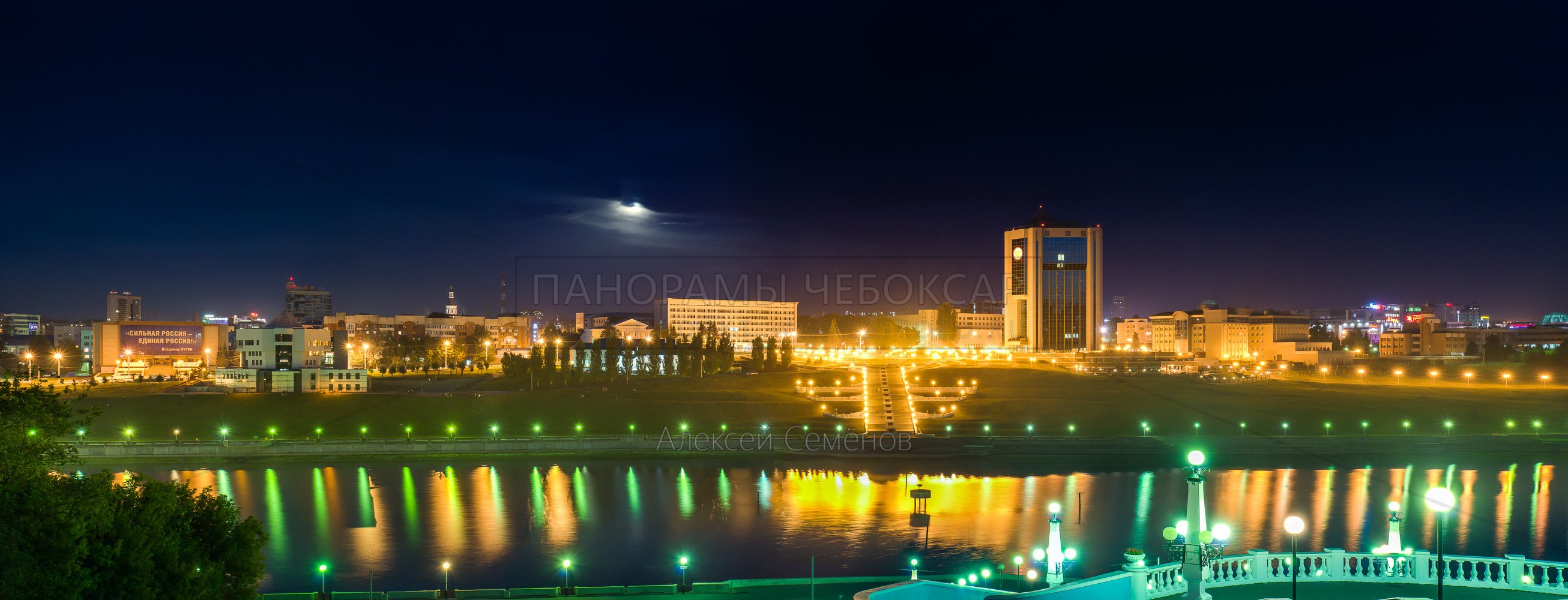 Ночной залив в Чебоксарах 2016