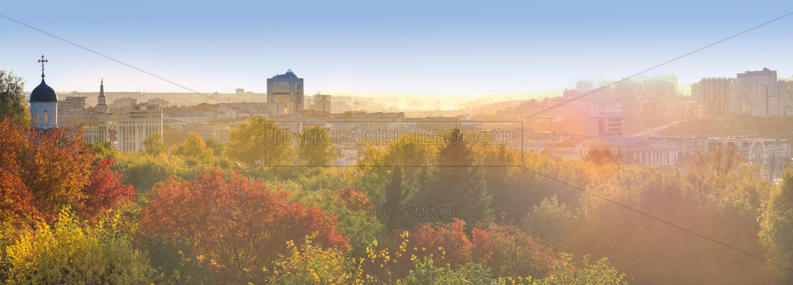 Яркая и сочная золотая осень в Чебоксарах 2016