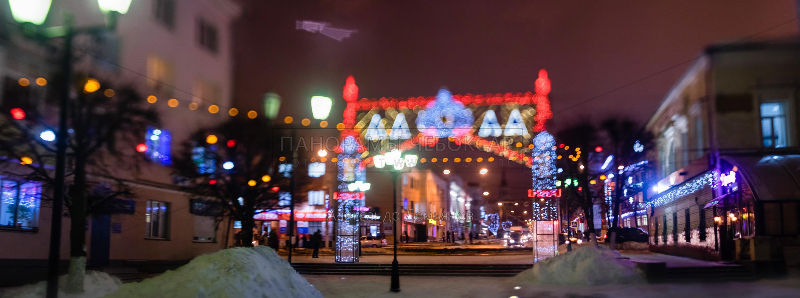 Новогоднее оформление Бульвар Купца Ефремова, зима 2018
