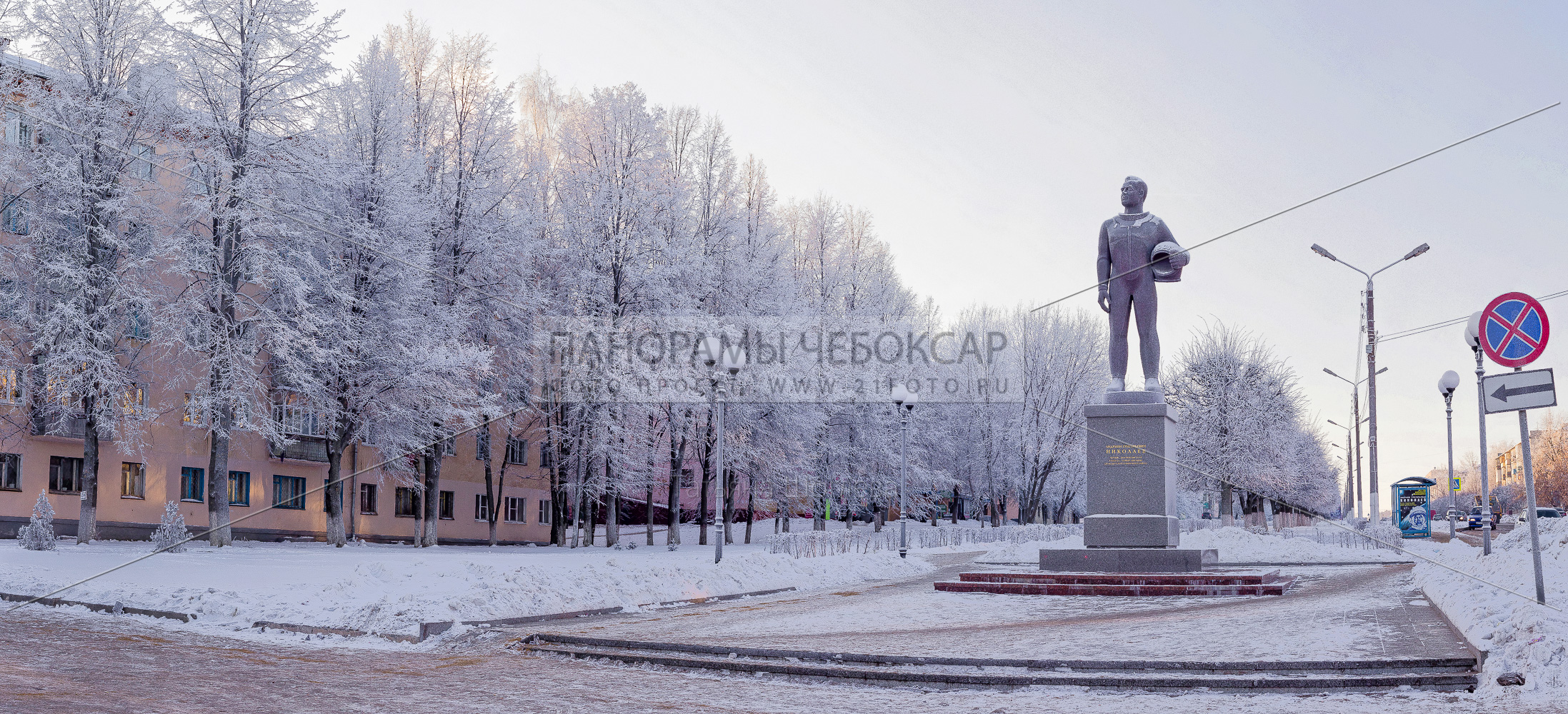 Памятник Космонавту Николаеву 2012