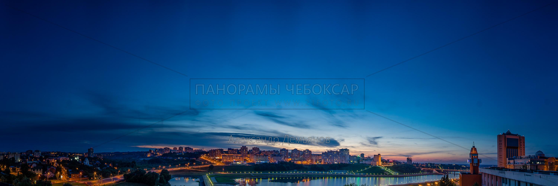 Серия Панорамных видов на Чебоксарский залив с Дома Пионеров летом 2018